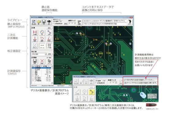 AUSB-K_image02.jpg