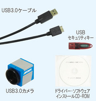 AUSB3-K_set.jpg