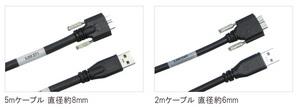 AUSB3-cable.jpg