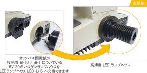 LED-LH6_02.jpg