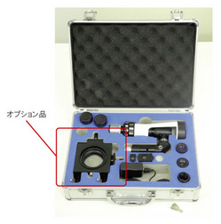 AM1040_set.jpg