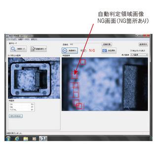 AR-AI-ZM0650R_gamen2.jpg