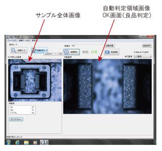 AR-AI-ZM0650R_gamen.jpg