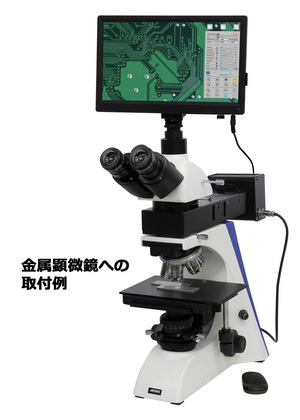 AR-MC200HD_kinkentoritsuke.jpg