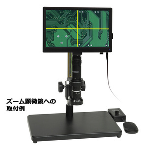 AR-MC200HD_zoomtoritsuke.jpg