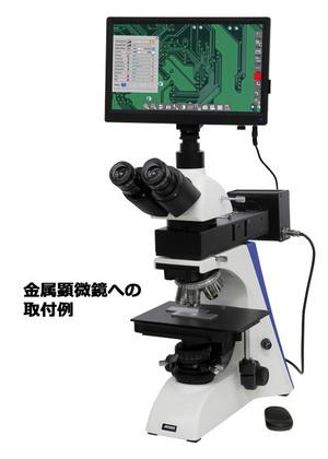 AR-MC200HD_kinken.jpg