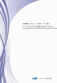 Ver14_P01-Cover.jpg