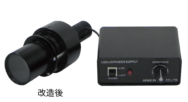 https://www.armssystem.co.jp/products/product_images/14_LED-LH-12.jpg
