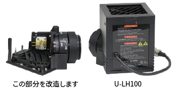 https://www.armssystem.co.jp/products/product_images/17_LED-LH12-100.jpg