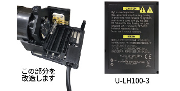 https://www.armssystem.co.jp/products/product_images/18_LED-LH12-100-3.jpg