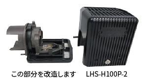 20_LED-LH12-LHS.jpg
