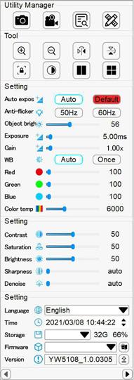 AR-YW3630_menu-setting2.jpg