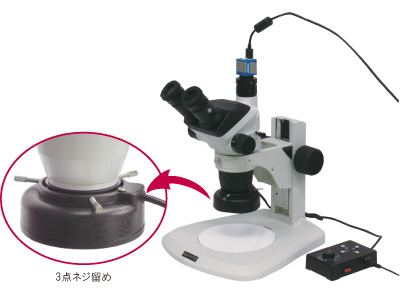 https://www.armssystem.co.jp/products/product_images/LED-R72_01.jpg