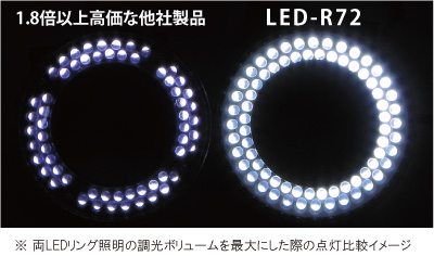 https://www.armssystem.co.jp/products/product_images/LED-R72_03.jpg