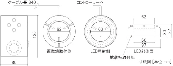 https://www.armssystem.co.jp/products/product_images/LED-R72_05.jpg
