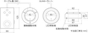 LED-R72 寸法図