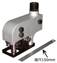 超小型金属顕微鏡サイズ
