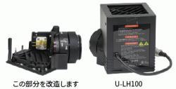 17_LED-LH12-100.jpg
