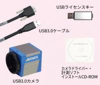 ARU3-2234K_set2.jpg
