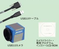 ARU3-2234S_set_300x250.jpg