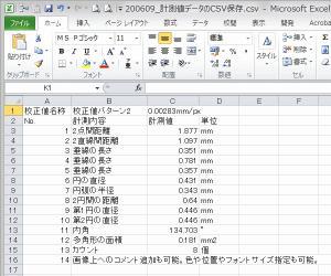 ARU3-MP_CSV.jpg