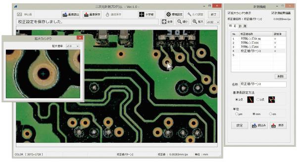 ARU3-MP_zentai_1200x656.jpg