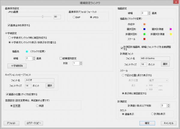 ARU3-MP_ConfigWindowNew.jpg